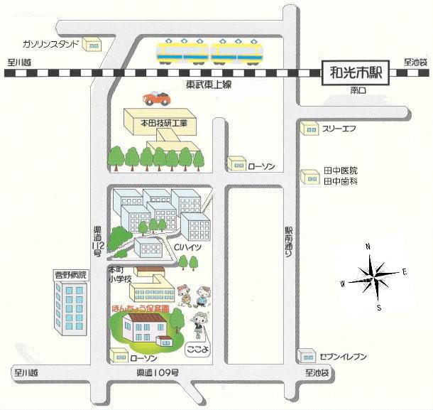 HP用ほんちょう地図3
